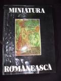 Miniatura romaneasca, G.Popescu Vilcea