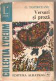 (C4955) VERSURI SI PROZA DE GEORGE TOPIRCEANU, EDITURA ALBATROS, 1978, Alta editura