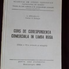 Curs de corespondenta comerciala in limba rusa A. Harlaoanu