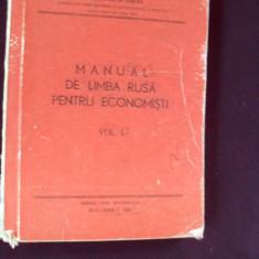 Manual de limba rusa pentru economisti - Roman