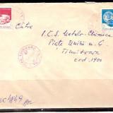 Romania - Scrisoare circulata