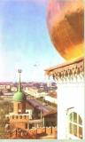 Carti postale - circulatie radio  1976