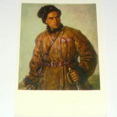 Carte postala / ilustrata - ARTA - PICTURA - UNIFORMA - MILITAR - URSS - necirculata anii 1980 - 2+1 gratis toate produsele la pret fix - RBK5883, Asia, Fotografie