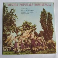 VINIL SINGLE MUZICA POPULARA ROMANEASCA, electrecord