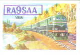 Carti postale - circulatie radio tren 1971