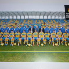 Foto echipa de fotbal PETROLUL Ploiesti