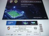 Program + bilet meci fotbal VIKTORIA PLZEN - PETROLUL PLOIESTI 07.08.2014 Europa League