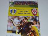 Program fotbal PETROLUL Ploiesti - FC BOTOSANI 03.08.2014