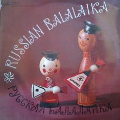 RUSSIAN BALALAIKA - DISC VINIL - Muzica Clasica