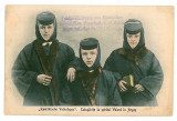 964 - Arges, Calugarite din schitul VALENI -old postcard, CENSOR - used - 1918