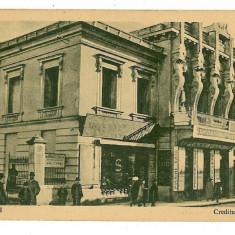 1761 - IASI, Creditul URBAN - old postcard - unused - Carte Postala Moldova 1904-1918, Necirculata, Printata