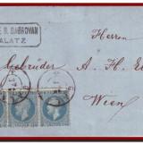 Romania 1877 - Scrisoare Galati - Viena, streif rar de 3 x 10b Carol Bucuresti I