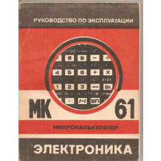 (C5012) MICROCALCULATOR MK 61, ELECTRONICA, CARTE IN LIMBA RUSA,