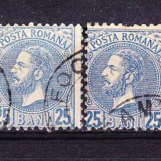 Timbre ROMANIA  1880/* 41 = CAROL I PERLE 25 bani CU PARTICULARITATI DE PERFORARE, ST.