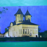 HOPCT 10132 ROMANIA TARGOVISTE / BISERICA DOMNEASCA [ SEC XVI ]