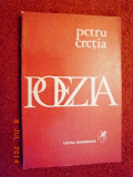 Poezia - Petru Cretia (dedicatie, autograf)
