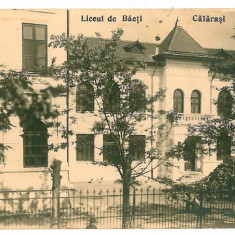 321 - CALARASI, Boys High school - old postcard - unused