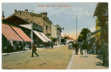 1358 - CAMPINA, Prahova, street stores - old postcard - unused, Necirculata, Printata