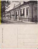 Targu Mures- rara