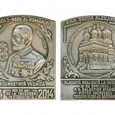 CAROL I 100 DE ANI DE LA TRECEREA IN ETERNITATE - Medalii Romania