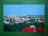 HOPCT 10506  ROMANIA SUCEAVA                [ CIRCULATA ]