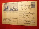 Carte Postala - Combinat Chimic -Fibre Sintetice -Savinesti ,cod 246/63