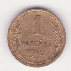 (M176) MONEDA RUSIA - 1 KOPEIKA 1940 - URSS, Europa