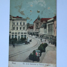 C.P. ARAD 1926 - Carte Postala Banat dupa 1918