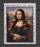 Mali.1969 450 ani moarte Leonardo da Vinci-Pictura  SM.667