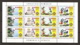 SD Romania 2005 LP1686a- Cercetasii Romaniei, 4 val. in coala de 12 (3 streifuri de 4), MNH