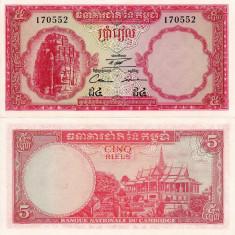 CAMBODGIA 5 riels ND 1962 UNC!!!
