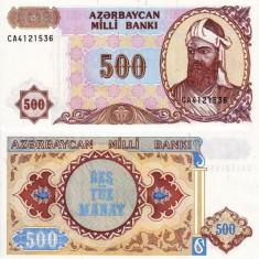 AZERBAIDJAN 500 manat ND 1993 UNC!!! - bancnota asia