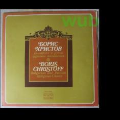 Boris Cristoff-voce, Bulgarian and russian religious chants, disc vinil/vinyl Balkanton, KKX 1006; stare impecabila! - Muzica Religioasa