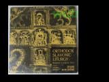 Orthodox slavonic liturgy - Bulgarian A Capella Choir, conductor-Georgi Robev; disc vinil/vinyl Balkanton, BXA 1091; stare impecabila!