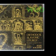 Orthodox slavonic liturgy - Bulgarian A Capella Choir, conductor-Georgi Robev; disc vinil/vinyl Balkanton, BXA 1091; stare impecabila! - Muzica Religioasa