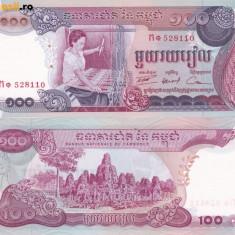 CAMBODGIA 100 riels ND 1973 AUNC!!!