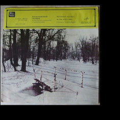 Red banner ensemble of the soviet army; choirmaster-B. Alexandrov, disc vinil/vinyl Melodia, URSS, 33 D 016631; stare impecabila!