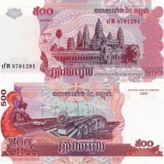 CAMBODGIA 500 riels 2004 UNC!!!