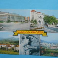 HOPCT 14030 ROMANIA -SALUTARI DIN VALEA JIULUI /GORJ       -  [ CIRCULATA  ]