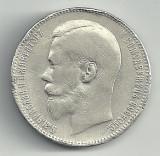 RUSIA  TARISTA 1 RUBLA 1898 , NICOLAI II ,  Ag  19,80 g  [1]  Pe  cant  2 stele