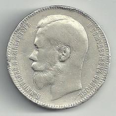RUSIA TARISTA 1 RUBLA 1898, NICOLAI II, Ag 19, 80 g [1] Pe cant 2 stele, Europa, Argint