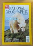 National Geographic Romania #August 2014 - Adevaratul Nord, Foamea