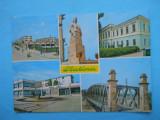 HOPCT 14057 ROMANIA SLATINA         -  [ CIRCULATA  ]