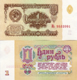 RUSIA 1 rubla 1961 UNC!!!