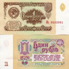 RUSIA 1 rubla 1961 UNC!!! - bancnota europa