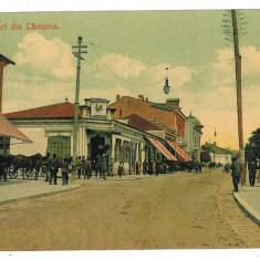 1909 - Prahova, CAMPINA, street, shops - old postcard - used - 1911