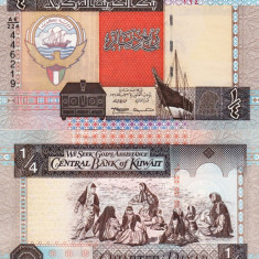 KUWAIT 1/4 dinar 1994 UNC!!! - bancnota asia