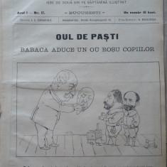 Moftul roman , revista spiritista nationala ; Director I. L. Caragiale , nr. 17 din 1893