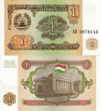 TADJIKISTAN 1 ruble 1994 UNC!!!
