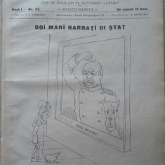 Moftul roman , revista spiritista nationala ; Director I. L. Caragiale , nr. 23 din 1893